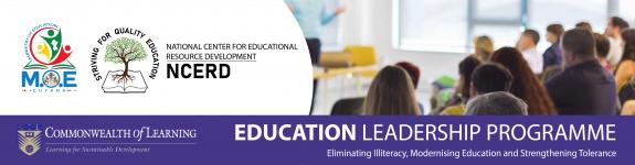 Logo of National Center for Educational Resource Development (NCERD)